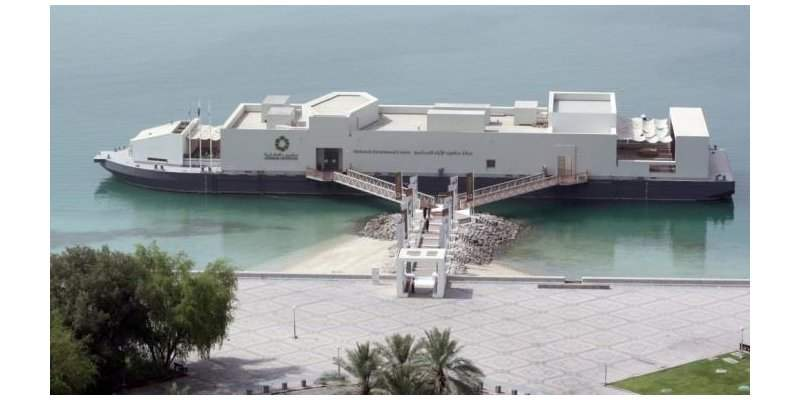 Msheireb Museums (la Barge)